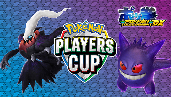 Players Cup Pokkén Tournament Finals Preview
