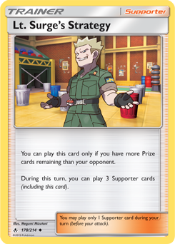 pokemon breakpoint card list pdf