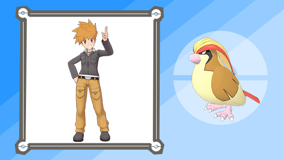 Trainer Spotlight: Blue