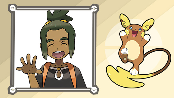 Trainer Spotlight: Hau