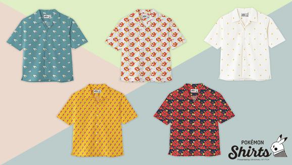 Dress in Pokémon Style with Pokémon Shirts