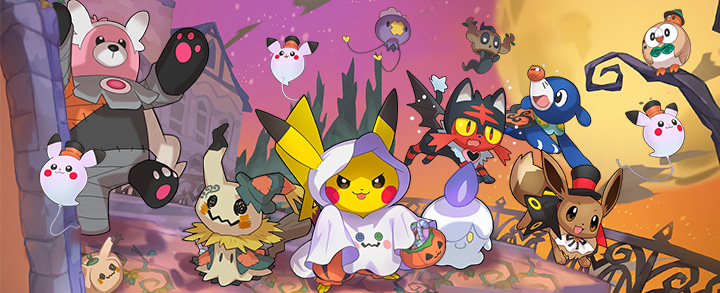 Beware Pokémon's Spooky Halloween Roundup!