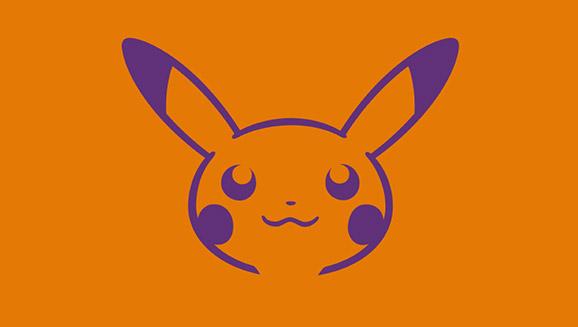 Pikachu Pattern #1