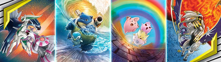 Pokémon TCG: Sun & Moon—Cosmic Eclipse