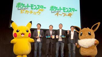 Huge Pokémon News Revealed in Tokyo