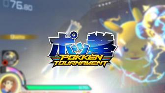 Pokkén Tournament Updated to Version 1.3