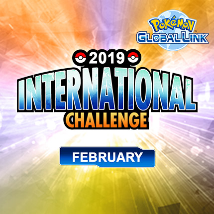 Register Now for the 2019 International Challenge February Online Competition