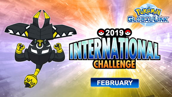 Battle Now in the 2019 International Challenge February Online Competition