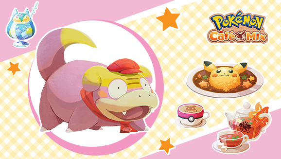 Team Up to Feed Galarian Slowpoke