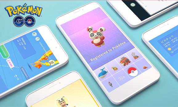Earn Perks for Trading in Pokémon GO