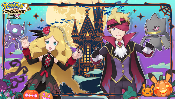Scare Up Some Fun at Pokémon Masters EX's Midnight Spookfest