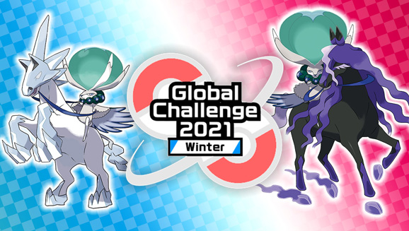 The Global Challenge Winter Online Competition Is on the Way