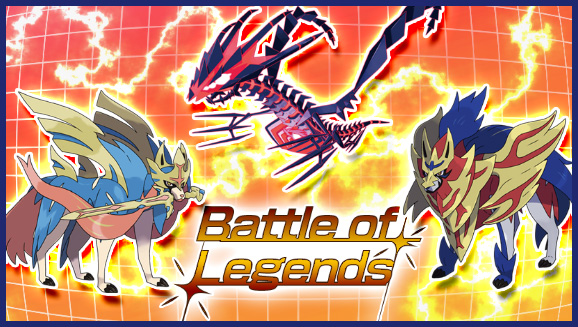 Pokémon's Battle of Legends Online Competition Is Under Way