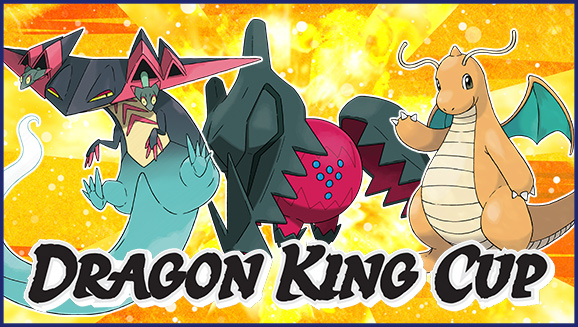 Prepare for the Dragon King Cup Online Competition