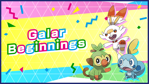 Battle Now in the Galar Beginnings Online Competition