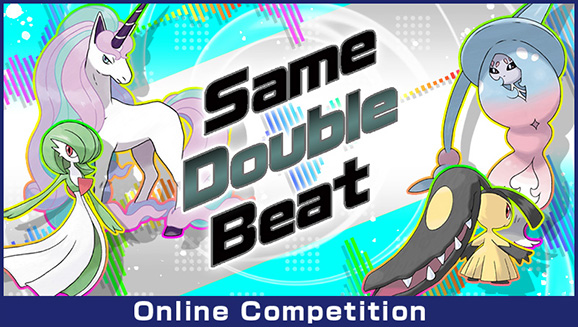 Twice the Excitement in the Same Double Beat Competition