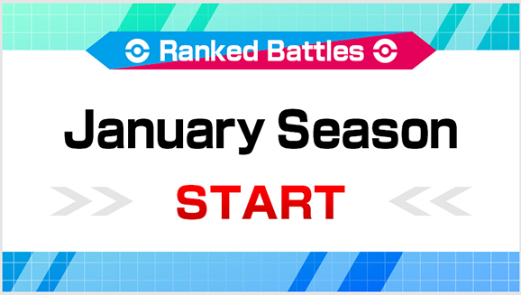 New Year, Big Battles in the Ranked Battles January 2021 Season