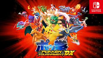 Pokkén Tournament DX Update