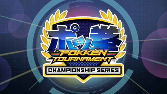 <em>Pokkén Tournament</em> Championship Series