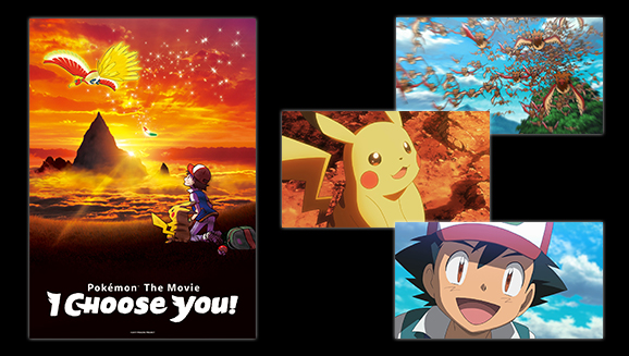 A New Movie and a New Pikachu for You
