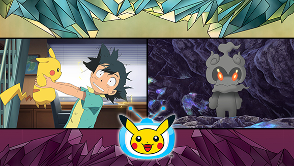 Watch <em>Pokémon the Movie: I Choose You!</em> on Pokémon TV