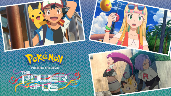 Watch <em>Pokémon the Movie: The Power of Us</em> at Home