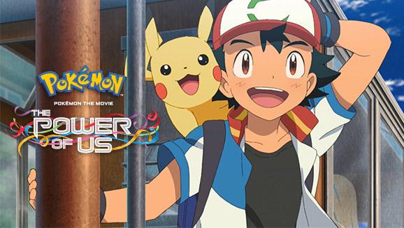 Pokémon Movie Encyclopedia