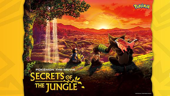 Pokémon the Movie: Secrets of the Jungle Is Now on Netflix