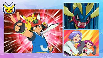 The Official Pokémon Website | Pokemon com | Explore the