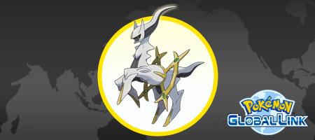 Novedades y promociones en Pokémon Global Link News_top_vg_pgl_arceus_distro_egis