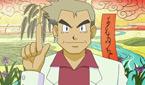 Ook Professor Oak!