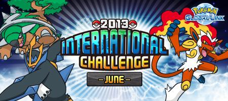 2013 International Challenge June News_top_pgl_2013_int_challenge_june_en