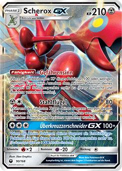 Scherox-