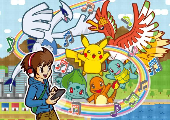 Pokémon Jukebox - Android App Jukebox-rainbow