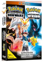 Pokémon: Schwarz - Victini und Reshiram