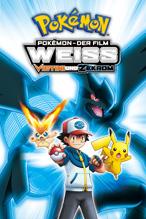 Pokémon: Weiß – Victini und Zekrom
