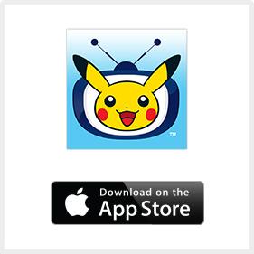 Pokémon HOME on the App Store