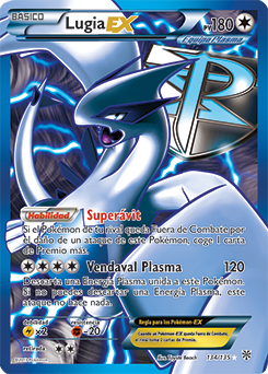 Lugia pok dex - Carte pokemon legendaire ex ...