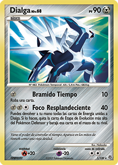 Dialga diamante perla base de datos de cartas de jcc - Pokemon rare diamant ...
