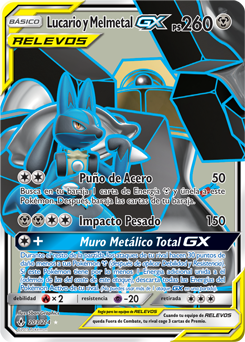 Lucario y Melmetal-GX