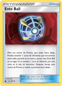 Ente Ball