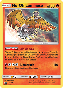 Ho-Oh Luminoso