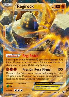 Regirock-EX