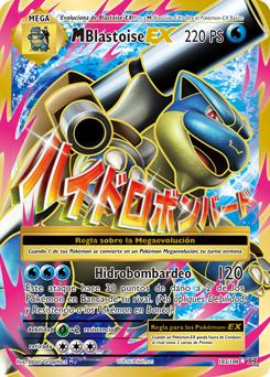 M-Blastoise-EX