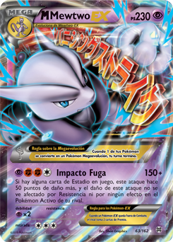 M Mewtwo Ex Xy Turbo Impulso Base De Datos De Cartas De Jcc Pokemon Es