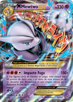 M mewtwo ex xy turbo impulso base de datos de cartas de jcc - Tortank pokemon y ...