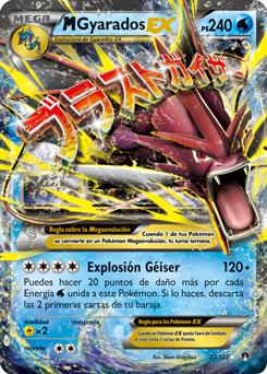 M-Gyarados-EX