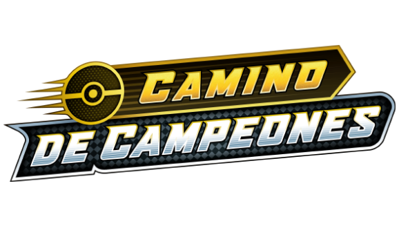Camino de Campeones