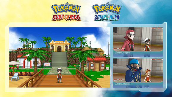 oras-battle-resort-169-es.jpg