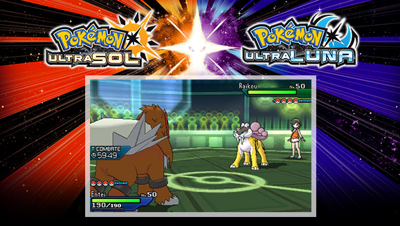 raikou-entei-distro-strategy-169-es.jpg